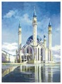 Цветной Набор алмазной вышивки Мечеть Кул-Шариф (LE022) 30x40 см