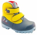 Ботинки для беговых лыж Marax MXN Kids