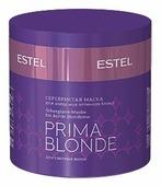 Estel Professional PRIMA BLONDE Серебристая маска для холодных оттенков блонд