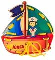 Шнуровка АНДАНТЕ Кораблик Юнга (Д556а)
