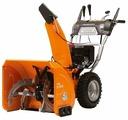 Снегоуборщик бензиновый Daewoo Power Products DAST 8570 самоходный