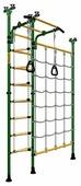 Спортивно-игровой комплекс Kampfer Gridline Ceiling