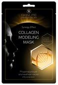 Skinlite альгинатная маска Коллаген