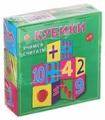 Кубики Рыжий кот Учимся считать К09-9607