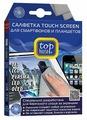 Top House Touch Screen многоразовая салфетка для экрана