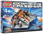 Конструктор ГОРОД МАСТЕРОВ Космические сражения 8018