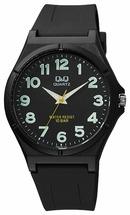 Наручные часы Q&Q VQ66 J026