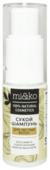 Сухой шампунь MI&KO для светлых волос, 20 гр