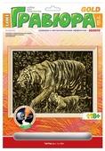 Гравюра LORI Тигры (Гр-064) золотистая основа