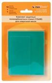 FoxWeld Комплект поликарбонатных стекол 1 110x90mm / 96x51mm для масок Корунд/Комета/Искра