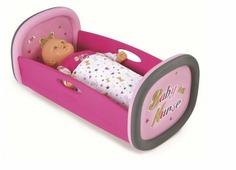 Smoby Колыбель для кукол Baby Nurse (220313)