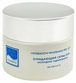 Beauty Style скраб-гель для лица Hydration whitening peel gel очищающий Холодное гидрирование