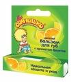 Моё солнышко Бальзам для губ с ароматом фруктов