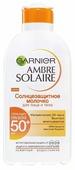 GARNIER Ambre Solaire классическое солнцезащитное молочко с карите для лица и тела SPF 50