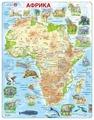 Рамка-вкладыш Larsen Африка (A22), 63 дет.