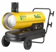 Дизельная тепловая пушка Ballu BHDN-30 (30 кВт)