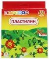 Пластилин ЦВЕТИК 8 цветов 160г (3241465)