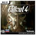 Игра Fallout 4 для PC (цифровая версия)