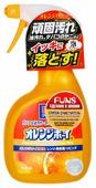 Очиститель сверхмощный Orange Boy с ароматом апельсина FUNS