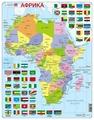 Рамка-вкладыш Larsen Африка (К13), 70 дет.