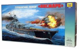 """Сборная модель ZVEZDA Германский линкор """"Бисмарк"""" (9015) 1:400"""