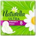 Naturella прокладки Ultra Maxi