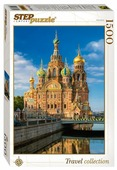 Пазл Step puzzle Travel Collection Храм Спаса на Крови (83055), 1500 дет.
