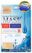 Japan Gals маска Pure 5 Essence Premium c тремя видами гиалуроновой кислоты