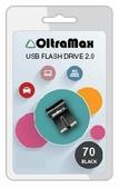 Флешка OltraMax 70
