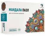 Пазл Smart Gift Мандала Для исполнения желаний, 500 дет.
