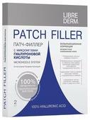 Патч-филлер Librederm с микроиглами гиалуроновой кислоты
