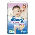 Moony трусики Man M (6-11 кг) 58 шт.