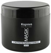 Kapous Professional Caring Line Маска питательная восстанавливающая с экстрактом пшеницы и бамбука для волос и кожи головы