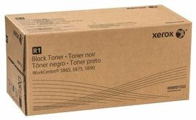 Набор картриджей Xerox 006R01552