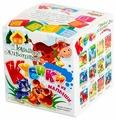Кубики-пазлы Десятое королевство Домашние животные и их малыши 00698