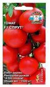 Семена Томат Спрут F1 СеДек 0.05 г