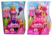 Интерактивная кукла Defa Lucy Поющая принцесса 29 см 8265