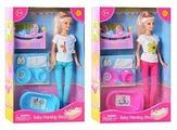 Набор кукол Defa Lucy Мама с малышами 8213