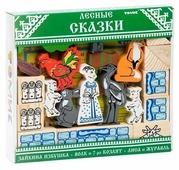 Кубики Томик Лесные сказки 3 в 1 453-3