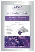 Shary альгинатная маска Контурная подтяжка