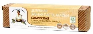 Зубная паста Рецепты бабушки Агафьи Сибирская