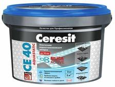 Затирка Ceresit СЕ 40 Aquastatic 2 кг