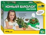 Набор для выращивания Step puzzle Юный биолог. Растения (76048)