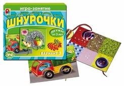Шнуровка Радуга Шнурочки-3 (С-330)