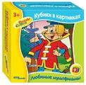 Кубики-пазлы Step puzzle Любимые мультфильмы 87313