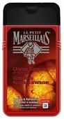 Гель-шампунь Le Petit Marseillais Шафран и красный апельсин