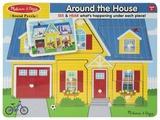 Рамка-вкладыш Melissa & Doug Мой дом (734), 8 дет.
