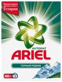 Стиральный порошок Ariel Горный родник (автомат)