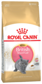 Корм для котят Royal Canin Британская короткошерстная