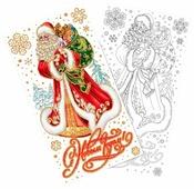 Наклейка интерьерная Феникс Present Дед Мороз с мешком подарков 32 x 59.5 см
